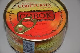 """""""М'ясний Ілліч"""": в окупованому Донецьку ім'ям вождя пролетаріату назвали продуктовий магазин - Цензор.НЕТ 6501"""
