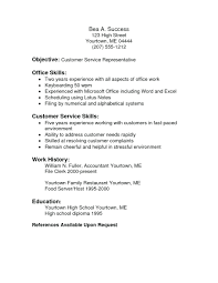 skills of customer service representative resume customer service job resume