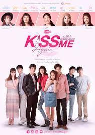 Kiss Me Again จูบให้ได้ถ้านายแน่จริง - วิกิพีเดีย