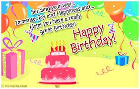 E Birthday Card Internet Birthday Cards How To Print Birthday Cards Off The Internet