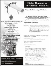 higher diploma in insurance intake iv wayamba university of   advertisement english edition