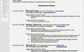 Resume Profile How To Write A Professional Profile Resume Genius