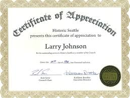 samples of certificates samples certificates of appreciation best of examples of certificate