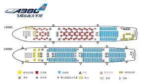 China Southern Airlines A380 Seating Chart Yellow Luxury