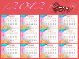 2010 Calendar January Calendar 2010 January On Water Color Stock Photo Picture And
