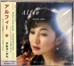Akiko Abe – Alfie (1997, CD) - Discogs