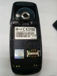 №900. LG B2150 — купить в Красноярске ...