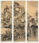 Qing Dynasty Agriculture