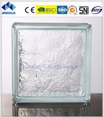 china jinghua best quality ice shadow clear 8 x8 x3 glass block brick china glass block glass brick