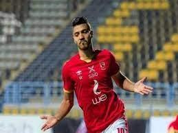 الكشف عن حالة اللاعب محمد شريف بعد إصابته بمباراه الأمس جريدة أخبارك