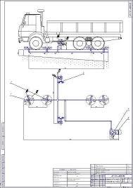 Автоматизированная система проектирования СТО на примере МУП Установка для мойки днища грузовых автомобилей