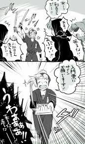 忍玉卍 事務員の小松田くん その3 忍たま乱太郎2019 忍
