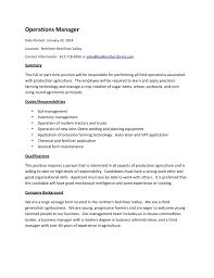 gallery of data warehouse analyst job description data warehouse analyst job description