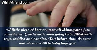 Boy Or Girl Baby Announcement Baby Birth Announcement Wordings