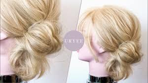 まとめ髪を2分30秒で伝える簡単 ロングヘアアレンジ Youtube