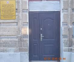 Контрольно счетная палата города Евпатории