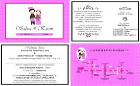Ras Design Alor Setar Noor Fatina Binti Hashim My Sisters Wedding Card Design