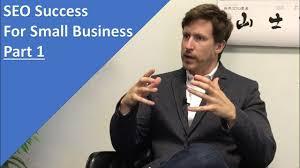 Small Business SEO Basics, Part 1 - YouTube