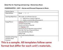 personal plan template 3rd gr lesson plan template genres personal response arkansas