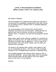 Addressing A Letter Of Recommendation To Whom It May Concern Sample