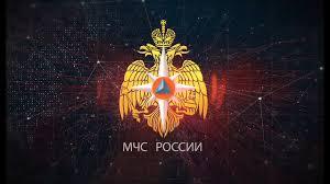 ВИЗИТНАЯ КАРТОЧКА <b>МЧС РОССИИ</b> (РУССКАЯ ВЕРСИЯ ...
