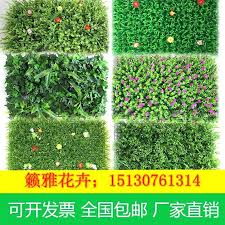 fake grass wall simulation lawn plant wall green planting wall plastic fake lawn artificial carpet outdoor