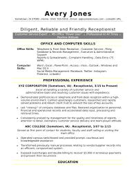 Hotel Receptionist Resume Sample Front Desk Manager Curriculum