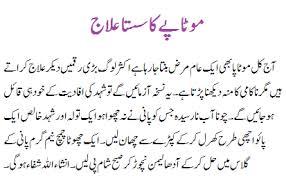 rne opinion essay esl school analysis essay examples clueless dengue fever in urdu essay in urdu urdumania