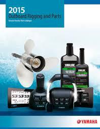 yamaha outboard motors. 2015 outboard rigging and parts - 1 / 341 pages yamaha motors
