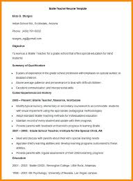 Resume Sample For Fresher Teacher Format For Fresher Braille Teacher
