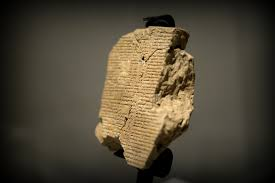 the newly discovered tablet v of the epic of gilgamesh a newly discovered tablet v of the epic of gilgamesh the left half of the