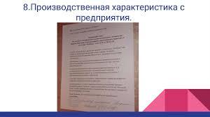Отчет по практике ип магазина одежды baltstroy ru Выкройка платья с рельефными выточками