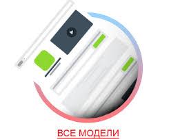 Изотермические сумки-холодильники, <b>термосумки IGLOO</b>®