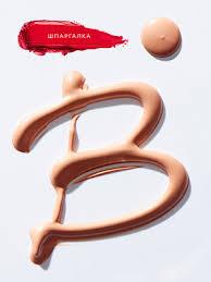 ВВ-крем: что это, какой тональный <b>bb</b>-<b>крем</b> выбрать под цвет и ...