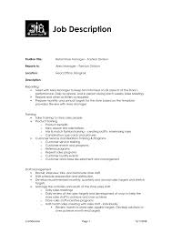 Resume Profile Retail Oneswordnet Managerb Description Supervisor