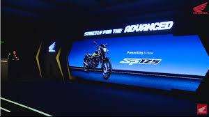 new honda cb shine sp bs6 launch