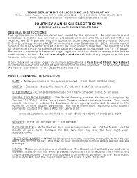 Journeyman Electrician Resume Examples - Solarfm.tk