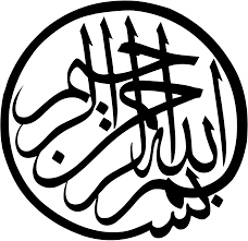 muslim wedding symbols Symbols Of Wedding Cards Symbols Of Wedding Cards #43 symbols of wedding cards