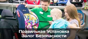 Детские <b>автокресла SIGER</b>, официальный сайт дилера в Москве.
