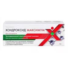 <b>Хондроксид Максимум крем</b> 8% 50г (Licht Far East (S) Pte Ltd) по ...