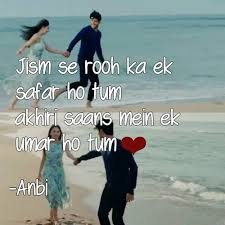 Endless Love Quotes Gorgeous Endless Love Kara Sevda Quote In Urdu On We Heart It