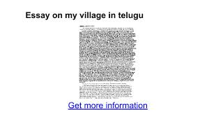 essay on my village in telugu google docs