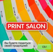 Ваша реклама на подушках print salon Печать на футболках  print812 ru бейджи шнурки для бейджей ленты с печатью шелкография