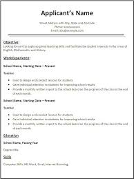 Simple Resume Format For Teacher Job | Resume Format