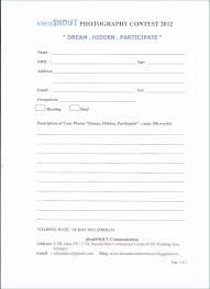 Entry Form Template Word Special Nice Contest Form Template Ornament