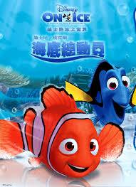 【喜劇】海底總動員線上完整看 Finding Nemo