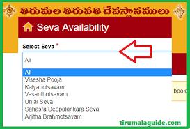 Ttd Seva Online Booking App Ttd Seva Online Booking Darshan