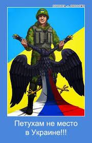 Россия вряд ли откажется от дестабилизирующих действий на Донбассе, - директор разведки Пентагона Стюарт - Цензор.НЕТ 6599