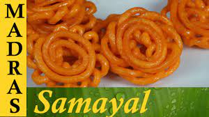 Overall rating of sweet recipes tamil is 4,0. Jangiri Sweet Recipe In Tamil Jangri ஜ ங க ர Youtube