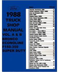 ford f150 f350 light duty truck econoline body chassis 1988 ford f150 f350 light duty truck econoline body chassis electrical service manual